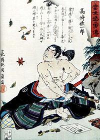 Seppuku suicidio japones