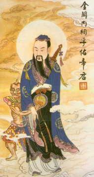 imperador3